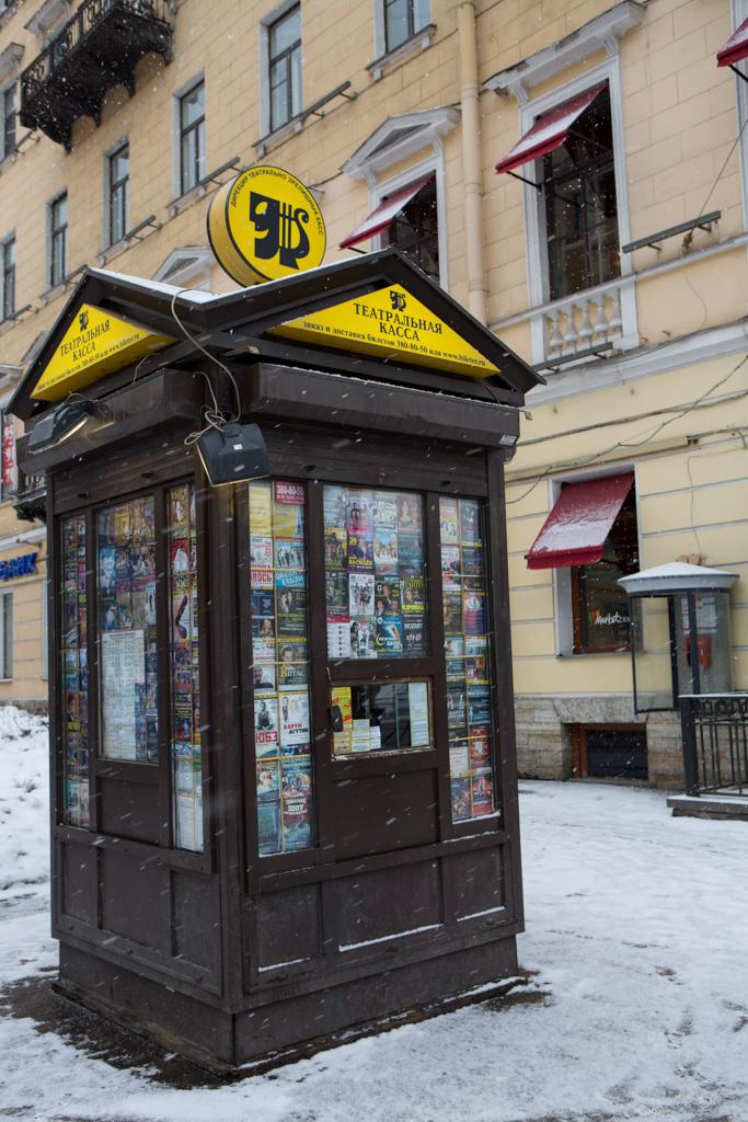 St-Petersburg-2-3